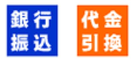 関西の銀行サーバー 中国ハッカー